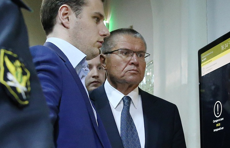 Alexei Ulyukayev