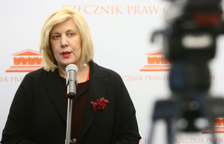 OSCE representative on Freedom of the Media, Dunja Mijatovic