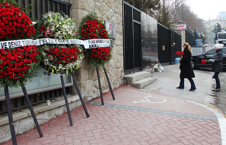 Wreaths at the Russian Embassy in Ankara in memory of the murdered Russian Ambassador to Turkey Andrei Karlov