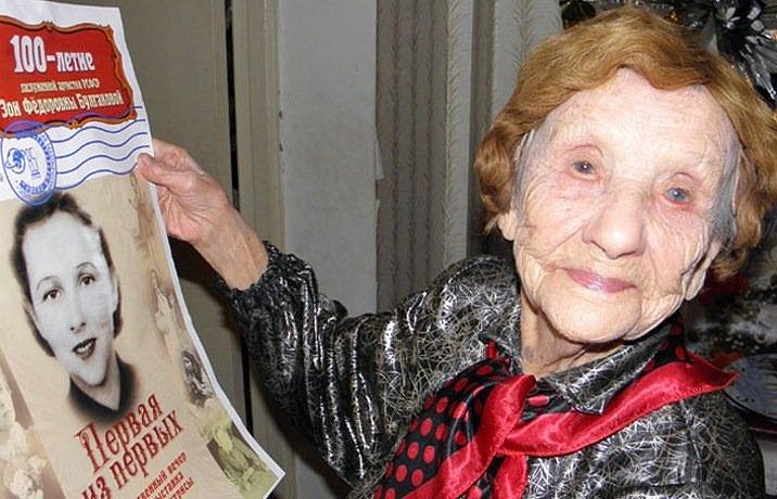 Zoya Bulgakova
