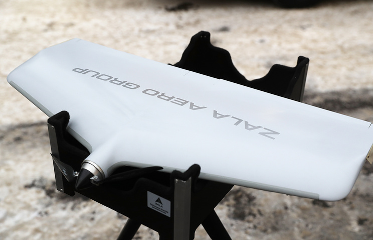 ZALA 421-22m UAV