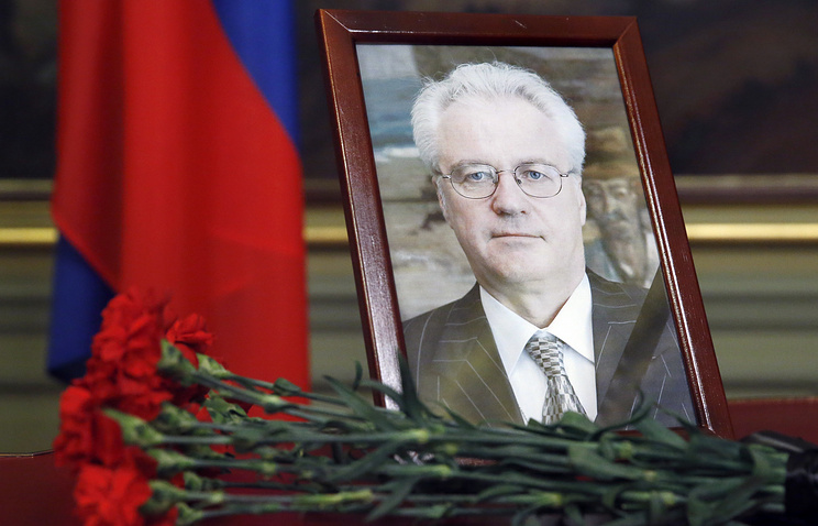 A portrait of Russia's Ambassador to the UN Vitaly Churkin