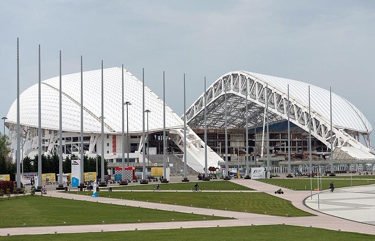 The Fisht Arena