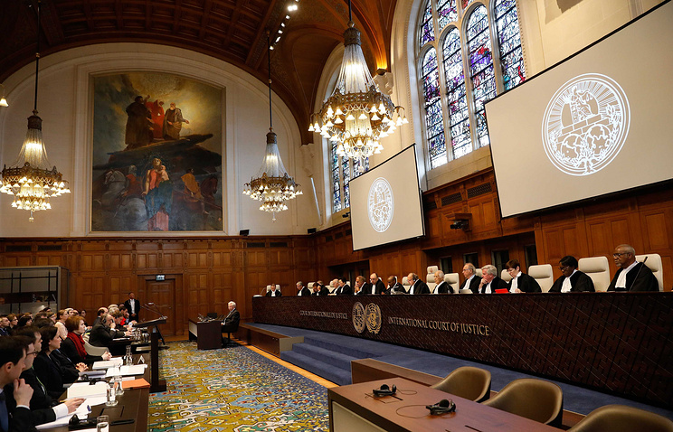 UN International Court