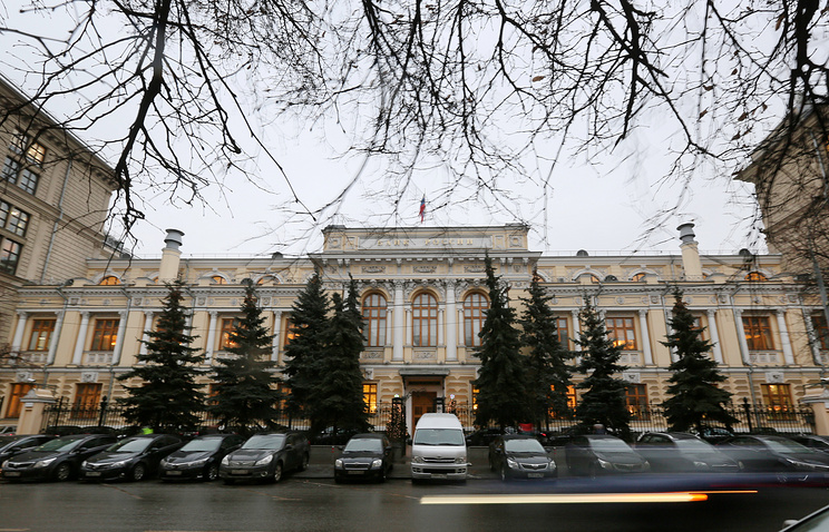 Bank of Russian Federation surprises with rate cut to 9.75%