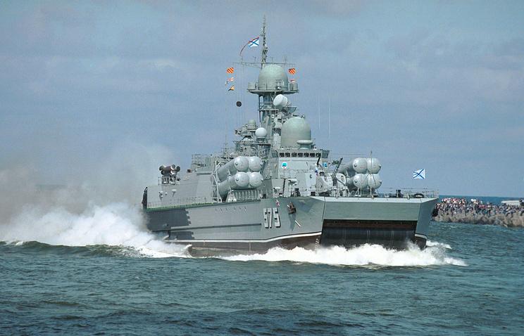 Bora-class Samum hoverborne guided missile corvette
