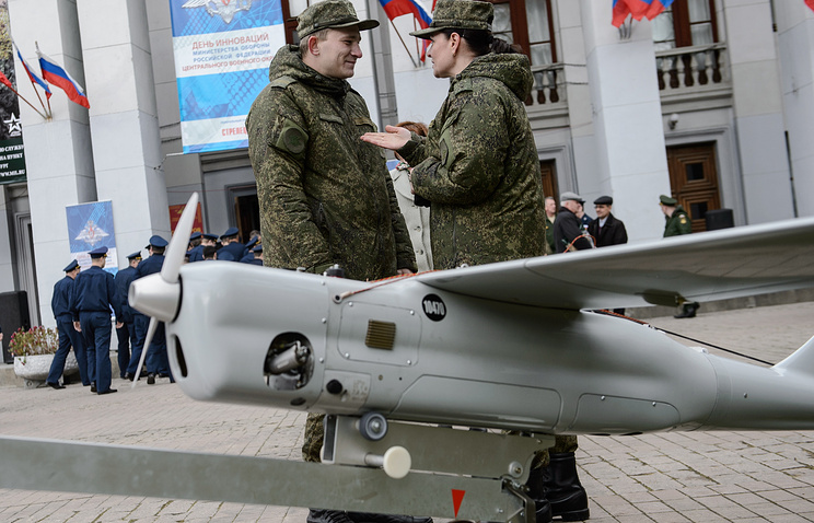 Orlan-10 unmanned aerial vehicle