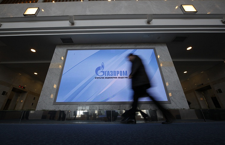 Poroshenko says Stockholm court gives Naftogaz grounds to demand lower gas price