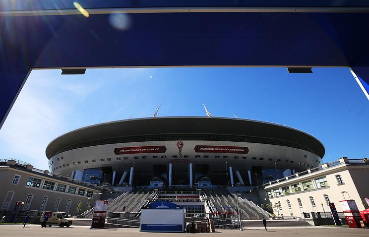 Saint Petersburg Arena Stadium