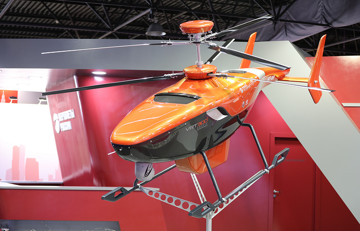 VRT-300 Arctic Supervision rotor drone