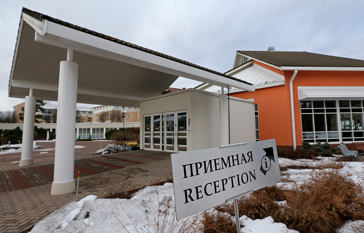 Jehovah's Witnesses Ban Appeal Rejected by Russia's Supreme