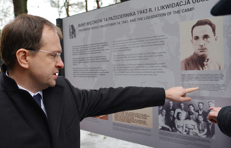 Russian Culture Minister V. Medinsky at Sobibor camp memorial, 2016