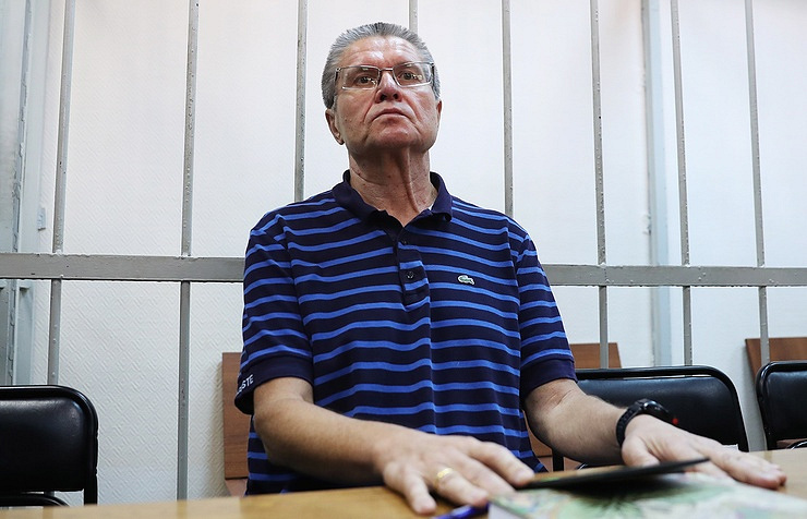 Ex-Economy Minister Ulyukayev calls bribery case 'set-up,' trial adjourned till September