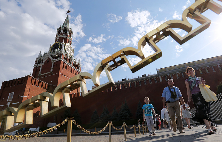 Moscow sees chance to improve Russia-US ties