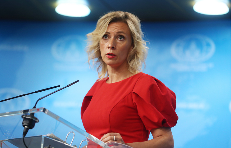 The Russian Foreign Ministry's spokeswoman Maria Zakharova