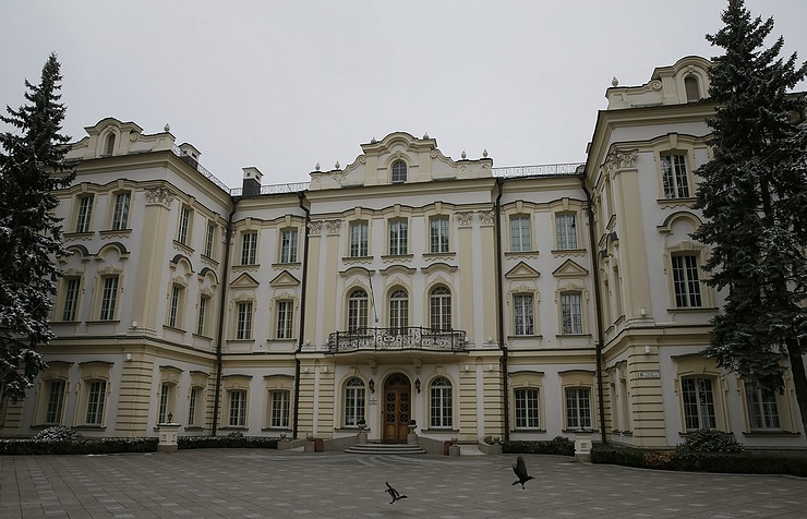 The Supreme Court of Ukraine