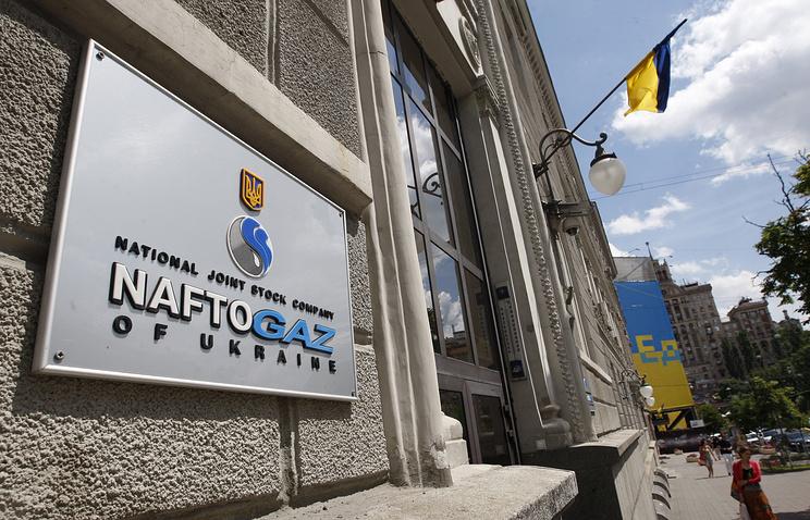 Ukraine's Naftogaz files lawsuit with The Hague court over Crimea assets