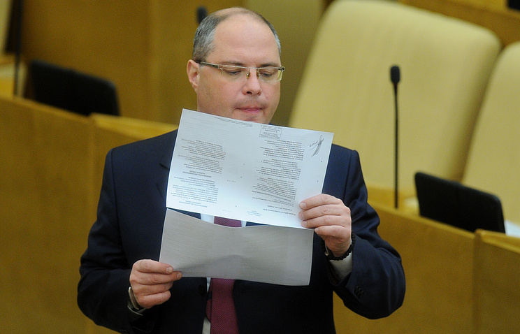 State Duma committee head Sergey Gavrilov