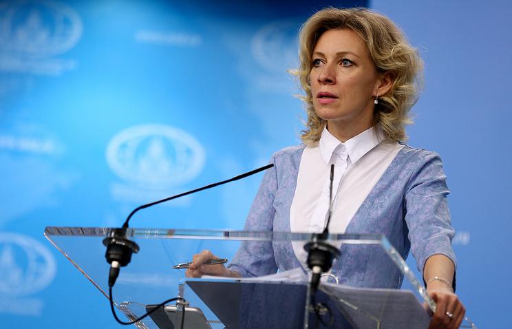 Foreign Ministry spokeswoman Maria Zakharova