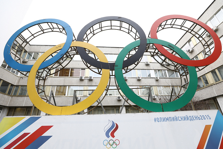 Doping: Russia backs Winter Olympics athletes