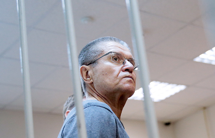 Ulyukayev jailed for eight years, taken into custody in courtroom