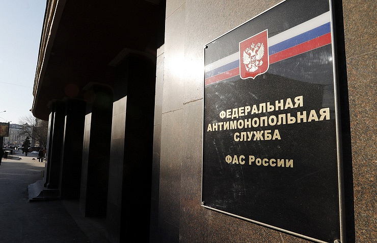 Russian Federal Antimonopoly Service