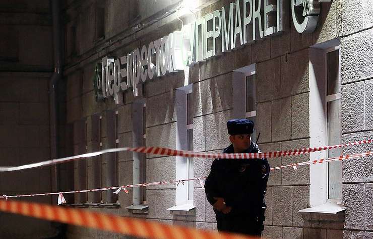 10 reportedly injured after blast rips through supermarket in St Petersburg
