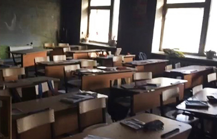 WATCH Video From Scene of Axe Attack in Russian School