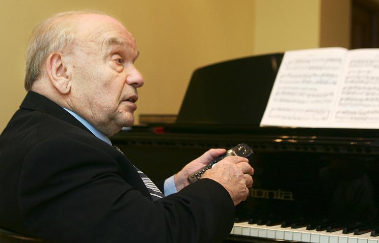 Vladimir Shainsky