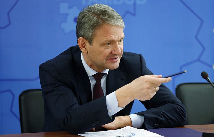 Russia's Agriculture Minister Alexander Tkachev