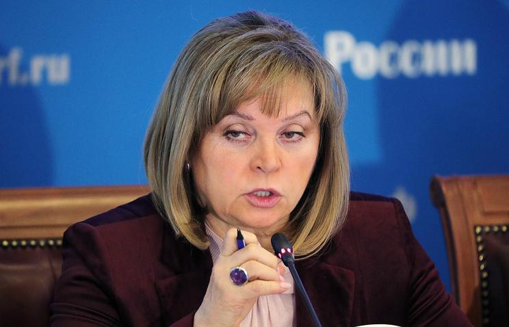 Russian Central Election Commission Chair Ella Pamfilova