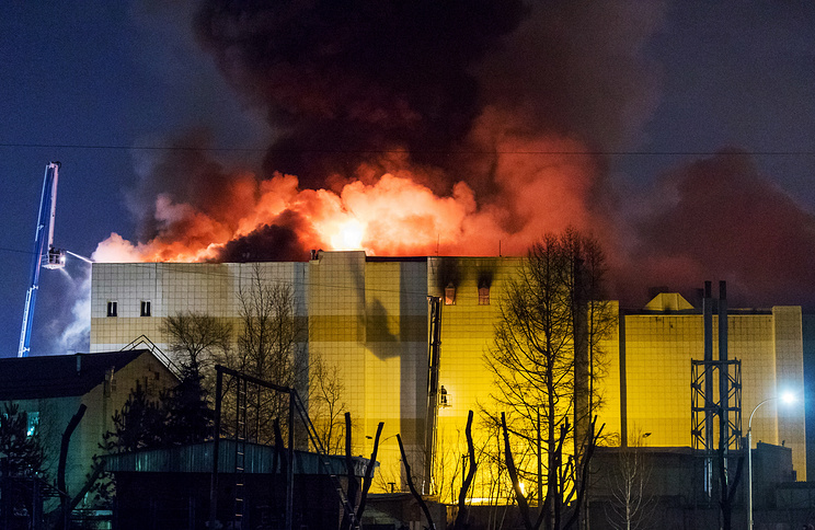 Russians Grieve As At Least 53 Killed In Siberian Shopping Mall Fire