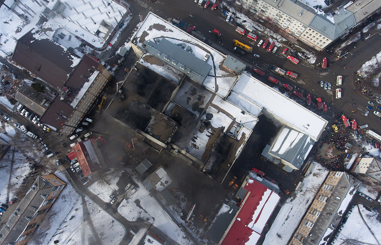 A view of the Zimnyaya Vishnya shopping centre in where over 64 people were killed in a fire