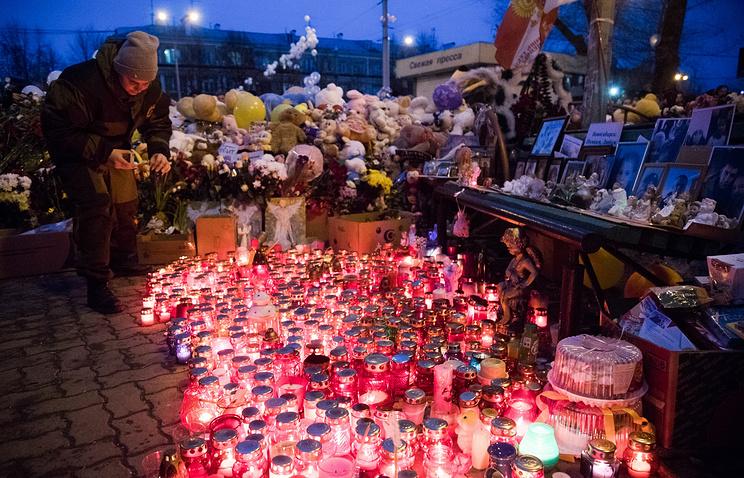 Candles Zimnyaya Vishnya shopping centre in Kemerovo