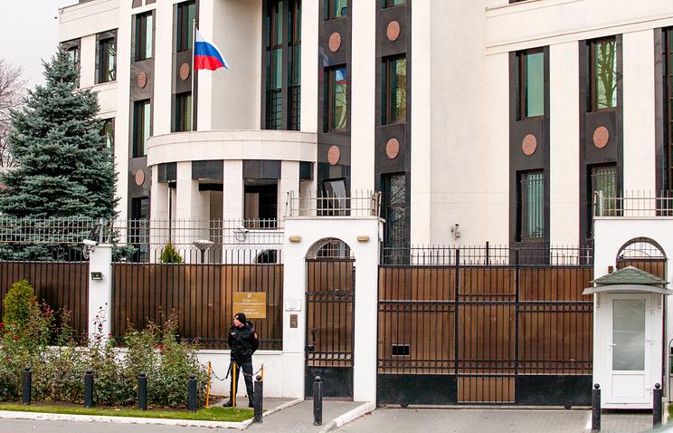 Russian Embassy in Moldova