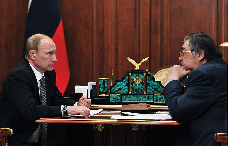Vladimir Putin and Aman Tuleyev
