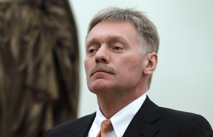 Kremlin Spokesman to Trump: 'We Do Not Participate in Twitter Diplomacy'
