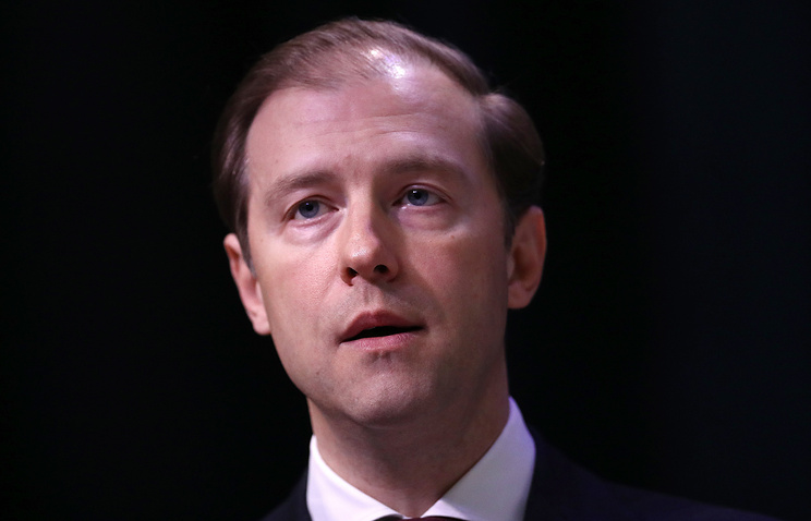 Russia's Industry and Trade Minister Denis Manturov