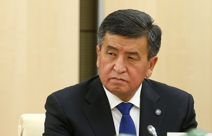 Kyrgyz president dismisses republic's government