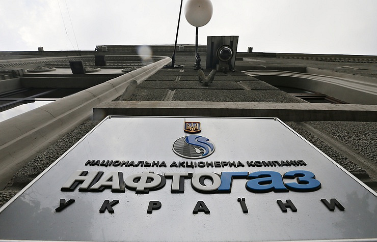 Gazprom ready for talks with Ukraine on gas transit - Russian media