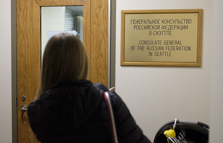 USA  violating worldwide  law by breaking into Russian consulate in Seattle - embassy