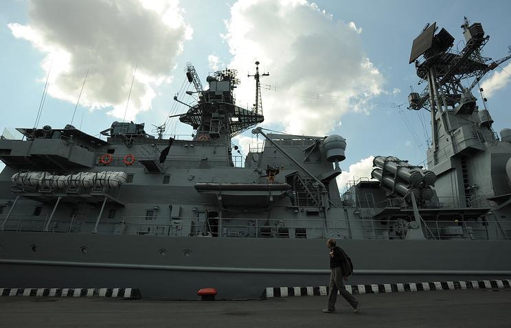 Yaroslavl Mudry frigate