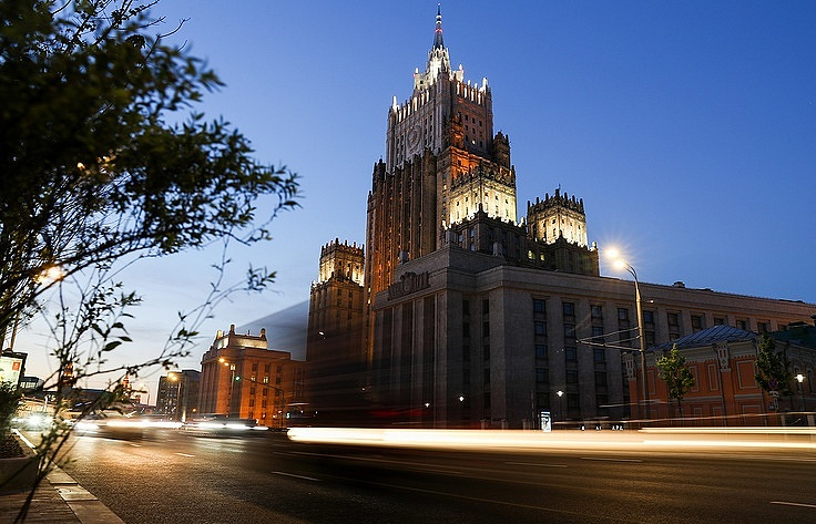 Russian Foreign Ministry's office