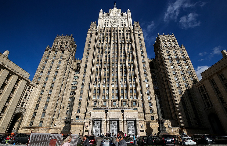Russian Foreign Ministry's building