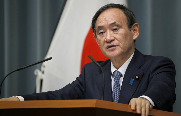 Chief Cabinet Secretary of Japan Yoshihide Suga