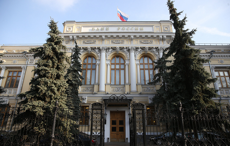 The Central Bank of Russia