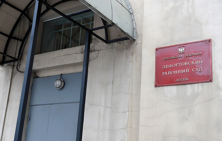 Moscow's Lefortovo District Court