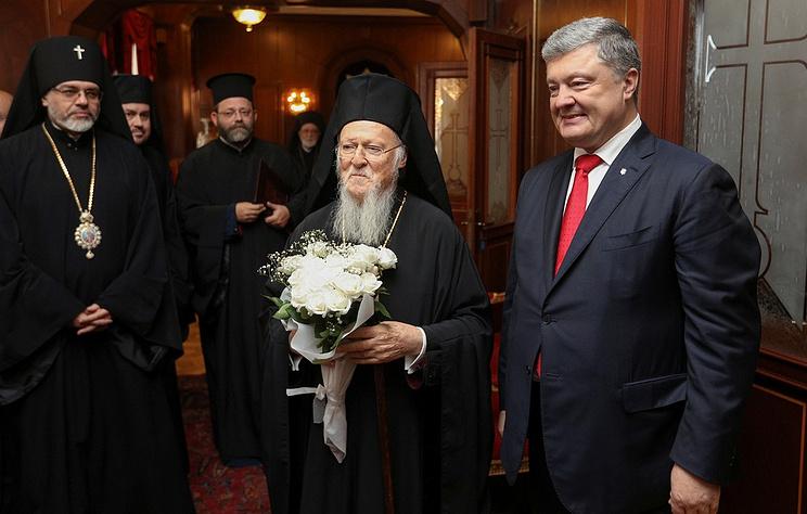 Patriarch Bartholomew of Constantinople and Ukrainian President Pyotr Poroshenko
