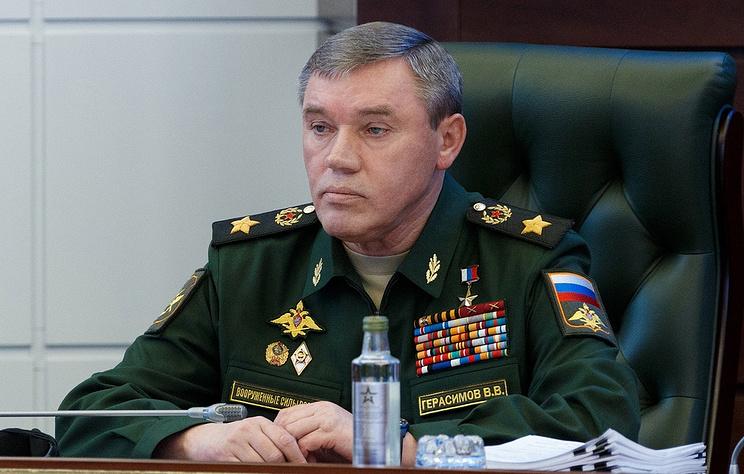 The chief of Russia's General Staff, Valery Gerasimov