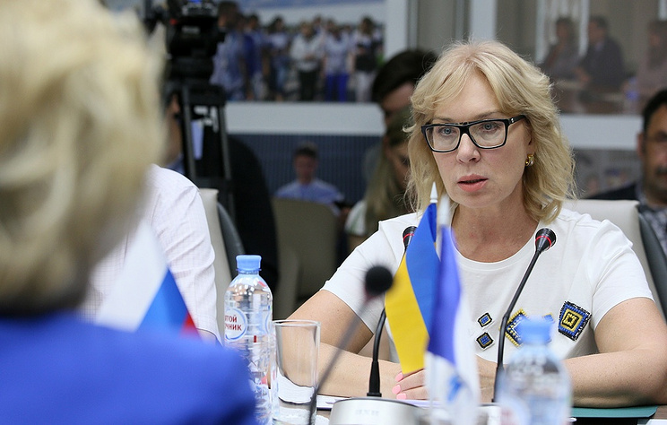 Ukraine's Human Rights Commissioner Lyudmila Denisova